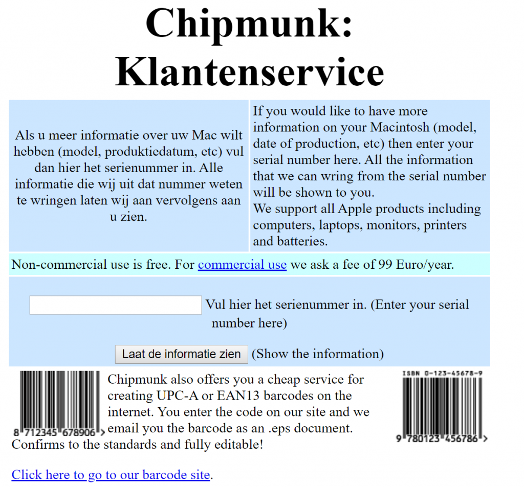 Chipmunk Tool
